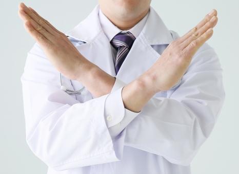 スマホをいじっている患者さんの対応法@歯科