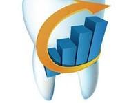 【消費税法改正にともなう価格改定のお知らせ】@歯科