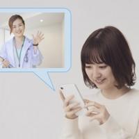 歯科診療におけるオンライン活用入門@歯科